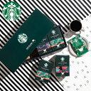 母の日ギフト ギフトセット スターバックス コーヒー ギフト オリガミ パーソナルドリップコーヒーギフト(SB-30S) 送料無料 (あす楽一時休止中)お返し ギフト 母の日 実用的