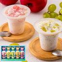 内祝い 出産内祝い お返し アイスクリーム ギフト 凍らせて食べるアイスデザート(IDC-30/15号)(送料無料)(あす楽一時休止中)/ ひととえ シャーベット スイーツ セット 詰合せ お菓子