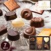 チョコレート詰め合わせのイメージ