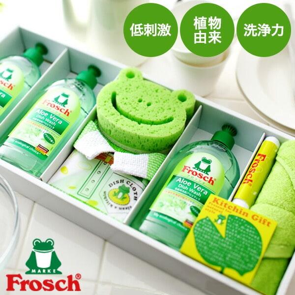 洗剤ギフト フロッシュ キッチン洗剤ギフト