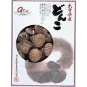 内祝い お返し ギフト / 大分産 どんこ椎茸(80g)(KW−30)
