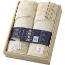 木綿本舗 愛媛今治産紋織タオルケット2枚セット(木箱入)(MH30200)(送料無料)