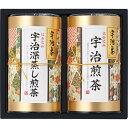 水, 飲料 - 芳香園製茶 宇治銘茶詰合せ(HEU−302)