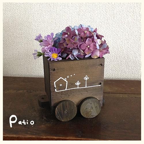 貨車プランター3号【鉢】【木製】【おしゃれ】の商品画像