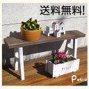 【送料無料】アンティークウッドのベンチ【花台】【フラワースタンド】【木製】