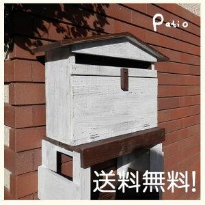 郵便受け アンティーク メールボックス エクステリア