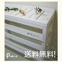 【送料無料】エアコン室外機カバー【プレゼント付】【木製】【エクステリア】