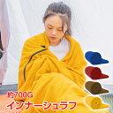 【マラソン最大2000円OFFクーポン!】寝袋 インナーシュ...
