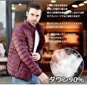 (14日21時から27時間全品5%クーポン)ダウンジャケット メンズ レディース 軽量 ウルトラ ライトダウン あったか 防寒 寒さ対策 羽毛 フェザー アウター 持ち運び 男女兼用 AP005