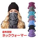 ネックウォーマー 2WAY 帽子 フリース キャップ メンズ レディース 男女兼用 わっちキャップ 帯電防止 zk218
