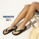 ショッピングビルケンシュトック ビルケンシュトック【BIRKENSTOCK】Honolulu EVA ホノルル レギュラー ブランド ウォッシャブル トングサンダル