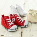 ショッピングコンバース コンバース 【CONVERSE】BABY ALL STAR N Z ベビー オールスター N Z ファーストスター 正規品 ブランド ロゴ入りキッズ シューズ 靴 ファーストシューズ