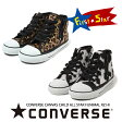 【2016/10/30 0:00-10/30 23:59 店内全品ポイント10倍】【即納】CONVERSE(コンバース)CHILD ALL STAR FUNIMAL RZ HI(チャイルドオールスター ファニマル RZ HI)≪キッズ≫日本国内正規品!!
