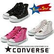 【即納】CONVERSE(コンバース)CHILD ALL STAR STARRY RZ HI(チャイルドオールスター スターリィー RZ HI)≪キッズ≫日本国内正規品!!