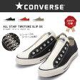 【CONVERSE】コンバース オールスター ツートーン 2WAY スリッポン ALL STAR TWOTONE SLIP OX レディース キャンバス スニーカー バイカラー 靴 紐なし スリッポン
