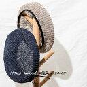 ショッピング母の日 さくらんぼ 麻混 パイピングベレー帽 レディース サイズ調整可能 帽子 春 夏 おしゃれ 可愛い 母の日 プレゼント