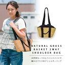 【nina fina】2WAYかごバッグ Mサイズ レディース ショルダーバッグ バッグ 小物 BAG 手提げ ハンドメイド 巾着 ハンドバッグ