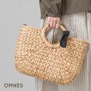カゴ バック 小物入れ インテリア 手作り 手編み【OMNES】ウォーターヒヤシンス ラウンドハンドルカゴバッグ