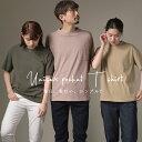 【OMNES】ユニセックス 製品洗い ポケット付無地半袖Tシャツ レディース メンズ カジュアル トップス シンプル ベーシック