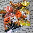 ハロウィン お菓子イベントに大人気!【ハロウィン】【Halloween】【ハロウィンキャンディ】【ハロウィンお菓子】【お菓子】【パーティー】