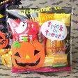 ハロウィン お菓子 セット配布ノベリティに最適!【ハロウィン】【Halloween】【ハロウィンキャンディ】【ハロウィンお菓子】【お菓子】【パーティー】