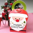 クリスマス お菓子 業務用 クリスマス お菓子 景品 クリスマス お菓子 詰め合わせ クリスマス お菓子 子供に最適