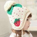 【ニット帽子】いちごが可愛い!ラブリーニットキャップ♪【キッズ 帽子】【キッズ 帽子 女の子】【耳あて付き帽子】【ニット帽】