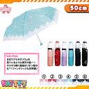【折りたたみ傘 50cm】ブリリアントスター【ノーマルタイプ】 60301 [8031-4] かさ アンブレラ umbrella まとめ買い