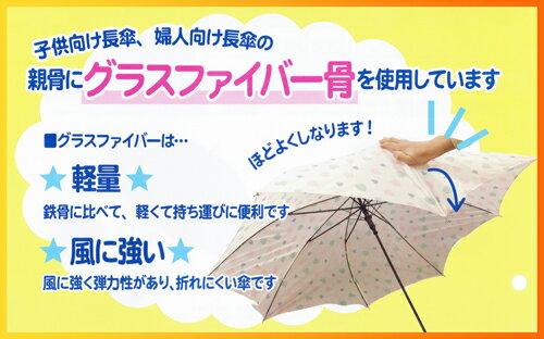 [あす楽]【キッズ/ジュニア傘 45cm】フラ...の紹介画像2