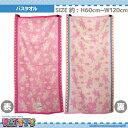【バスタオル】【ノンキャラクター】「フライングアニマル ウサギ ピンク」 綿 100% コットン ふわふわ towel 10P03Dec16