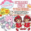 【ラッキーバッグ☆2019】パティズオリジナル SWIMME...