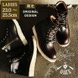 【A-シューグッズが貰える靴】【予約販売期間中 10%OFF】【送料無料】 SLOW WEAR LION [スローウェアライオン] ×OAR'S[オールズ] ミドルカット ワーク ブーツ オイルドレザー 内側ジップレースアップ クレープソール 日本製 【 限定コラボデザイン 】