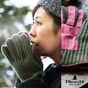 「握りやすさ掴みやすさも在るグローブです。」 ニット スウェード グローブ メンズ 手袋 革 スウェード 防寒