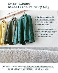 日本製長袖無地シャツワンポイントソフトリネンコットンオックス生地レディース綿麻ホワイトネイビーブラウンキナリパープルマスタードグリーンオリーブ白紺茶大きいサイズ大きめ