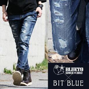 BLUETO×BITBLUE ブルート アンクル テーパード ダメージ ストレッチ レディース
