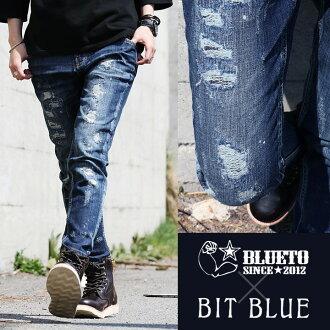 帶 × BITBLUE [x 位藍色的畜生,腳踝長度錐形彈力牛仔與婦女的牛仔褲褲子休閒牛仔褲牛仔長褲錐形的牛仔裙起免費