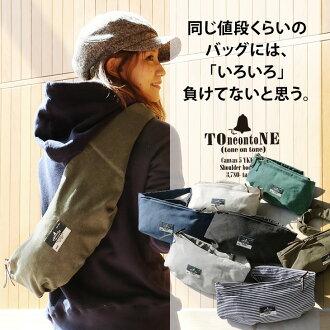 扁平率航運 324 圓挎包肩包 TOneontoNE 音 (可愛帆布挎包肩包帶挎包肩包斜挎包肩包婦女往肩膀上一)