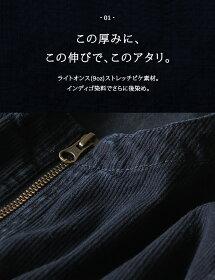 カーディガン丸首インディゴ染めクルーネックストレッチピケ素材メンズレディースネイビーデニムインディゴ藍