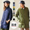 【送料無料】シャツコート 日本製 オックスフォード メンズ レディース ネイビー ミド