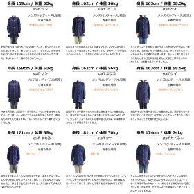 シャツコート日本製オックスフォードメンズレディースネイビーミドル丈ロング丈コートショップコートトレンチコートステンカラーコート