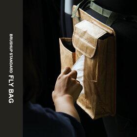 【FLYBAG】米国デュポン社製タイベック(r)耐水性後部座席用ドライブポケット(ブラウンマルチケース雑貨カーアクセサリー収納グッズ便利グッズカーオーガナイザー)