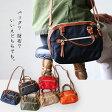 【全国一律送料324円】バッグ ミニショルダー ナイロン生地 バッグインバッグ (6色 レディース 財布 ウォレット)