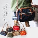 【全国一律送料324円】バッグ ミニショルダー ナイロン生地 バッグインバッグ (6色 レディース 財布 ウォレット) 一泊旅行