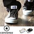 【送料無料】 コンバース CONVERSE スリッポン スニーカー キャンバス ALL STAR SLP 3 OX SLIP OX メンズ converse オールスター 26cm 26.5cm 27cm 27.5cm ローカット シューズ 靴