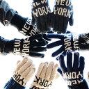 見た目も、温かさも◎。 ちくちくしない NEWYORK メンズ 手袋 レディース手袋 手袋 防寒 手袋 暖かい ニット手袋