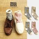 【全国一律送料324円】 SMALL STONE SOCKS [スモールストーンソックス] ハイソッ
