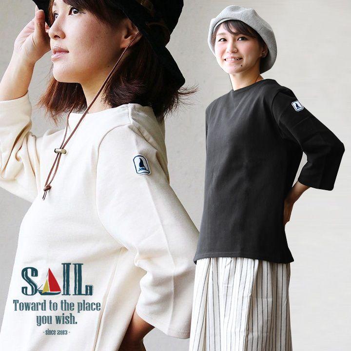 強くて丈夫。長く着られる、日本製 無地バスク。