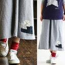 この風合いが、カジュアルなスカートに◎。 パイル地のようなふんわりとした質感。 スカート ロング 春夏