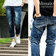 【全国一律送料324円】 ALISTAIR [アリステア] スリム テーパードジーンズ 11オンス ストレッチデニム インディゴウォッシュ メンズジーンズ レディースジーンズ S M Lサイズ パンツ(裾上げ無料)