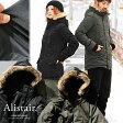 【イベント対象外】【予約販売】【送料無料】 ALISTAIR [アリステア] ミリタリージャケット B-9タイプ 中綿 ダウンミックス フェイクファー メンズ レディース  ミリタリー コート もこもこ 秋冬 冬服 暖かい ファー 防寒着 ジャケット ダウン
